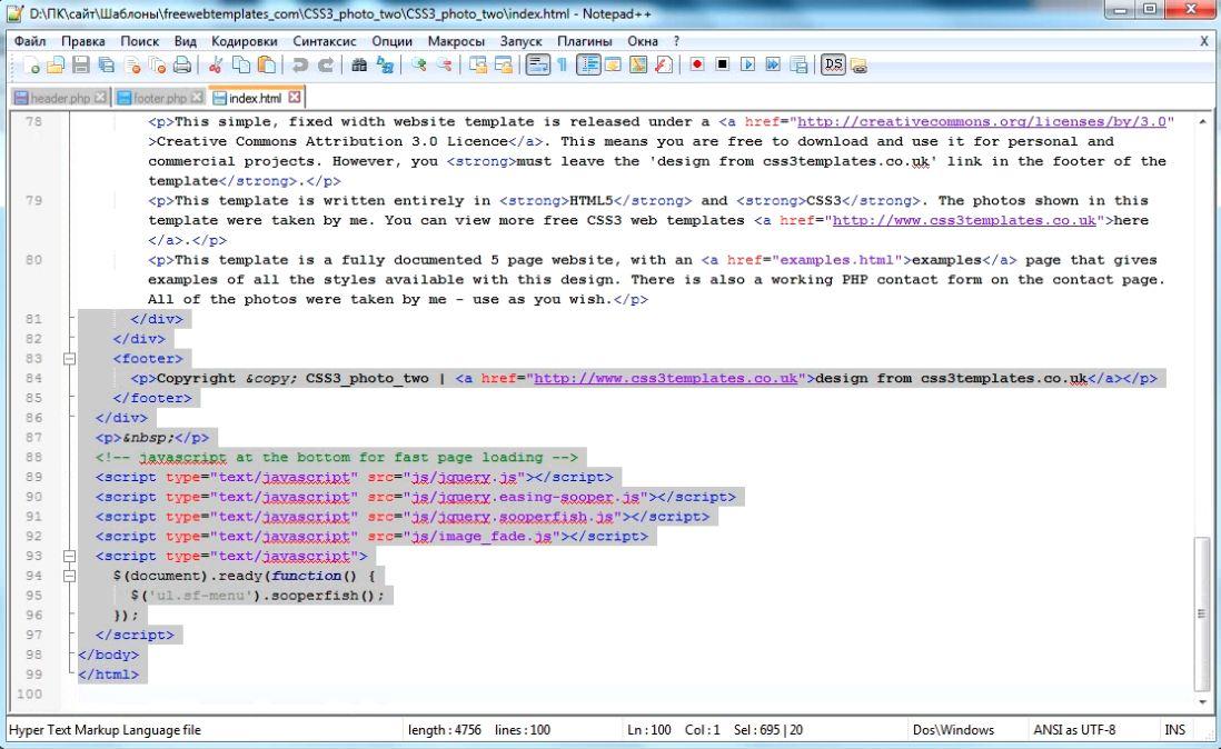 Css файлы в битрикс бесплатное обучение битрикс